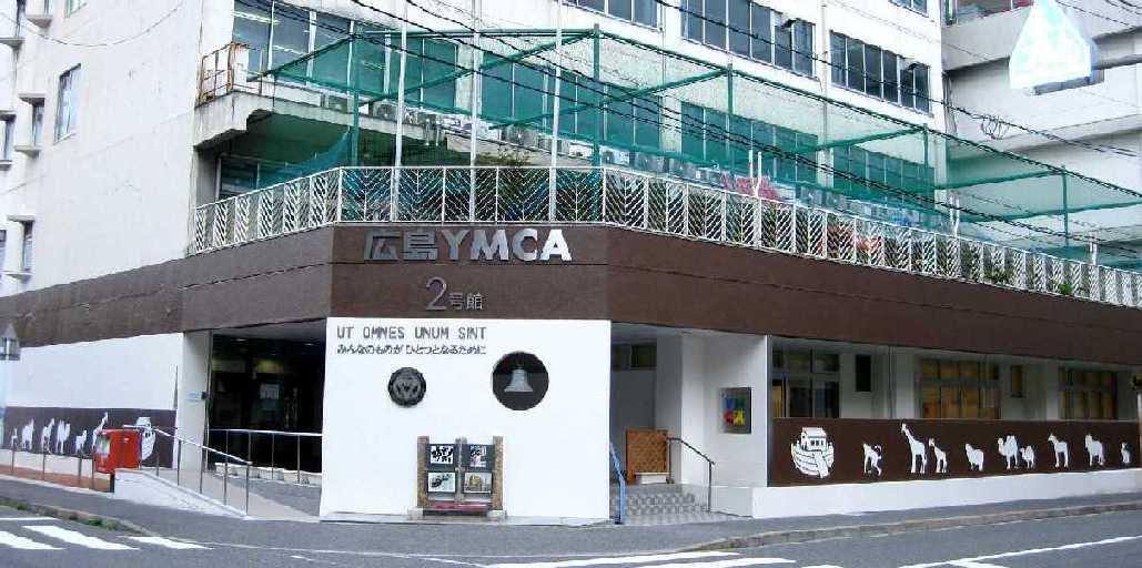 福山YMCA国際ビジネス専門学校